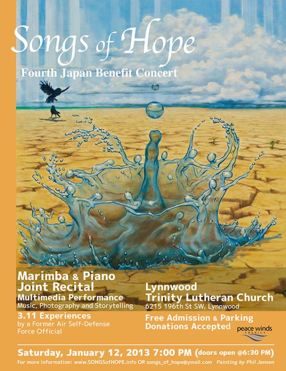 SongOfHope-Jan12-2013